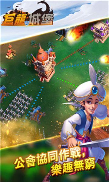 巨龙与城堡H5游戏官网在线玩图片2
