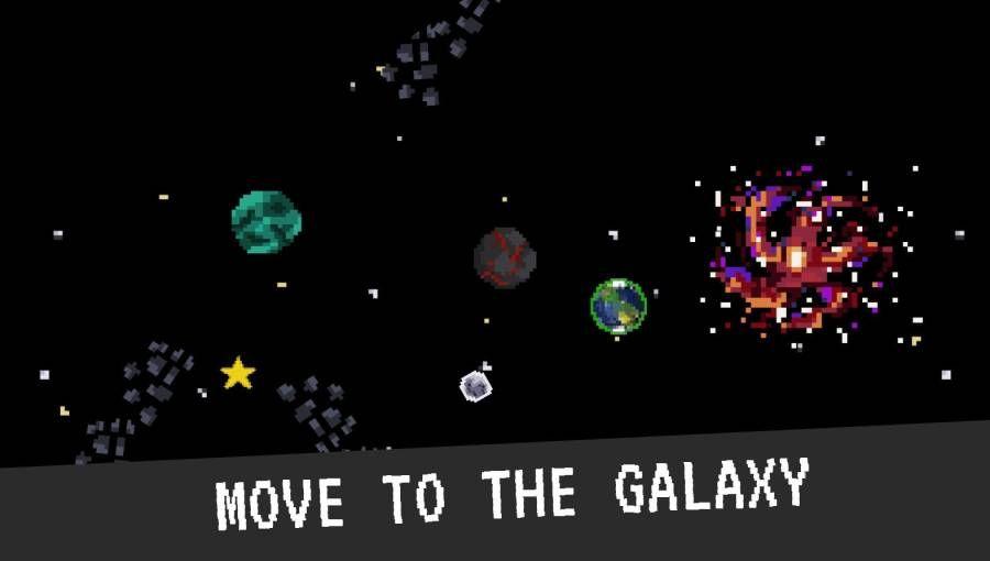 行星出现游戏中文版下载图片1