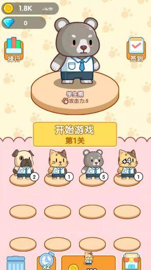 微信快乐弹弹动物城小程序图片4