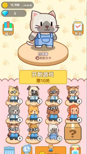 微信快乐弹弹动物城小程序图片2