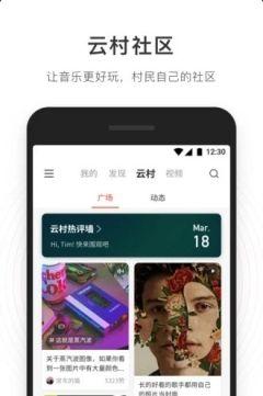 简音乐APP官方安卓版下载图片4