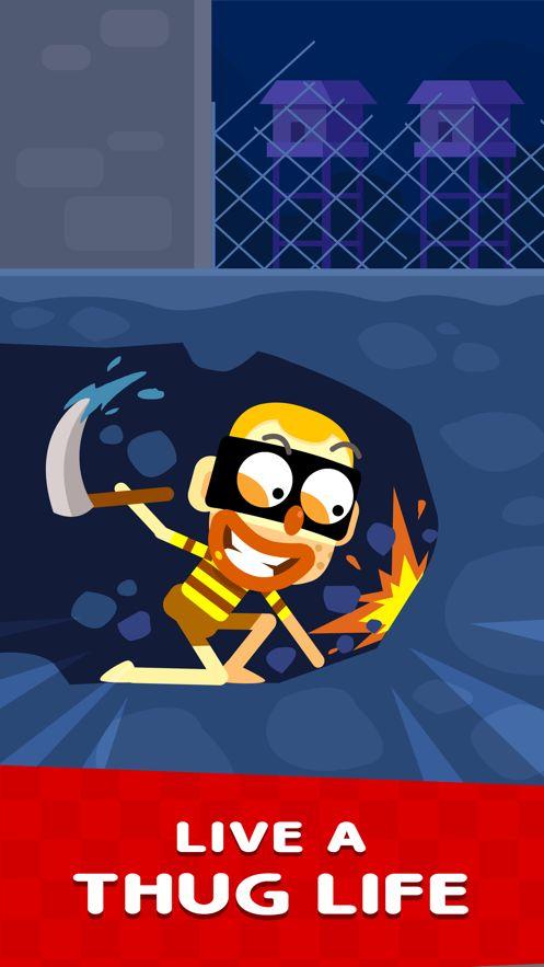 Thief Rivals中文版图5