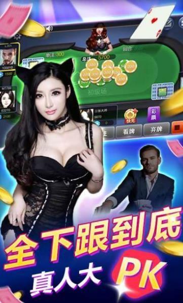 扑克之星亚洲版安卓app下载图片1