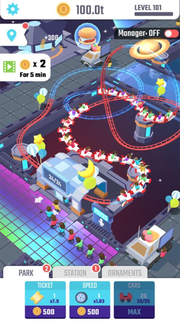 有趣的过山车游戏最新版下载图片4