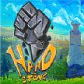 手和石头手机游戏完整版 v1.0