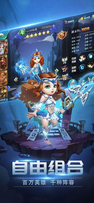 放置魔法游戏官方版下载图片1