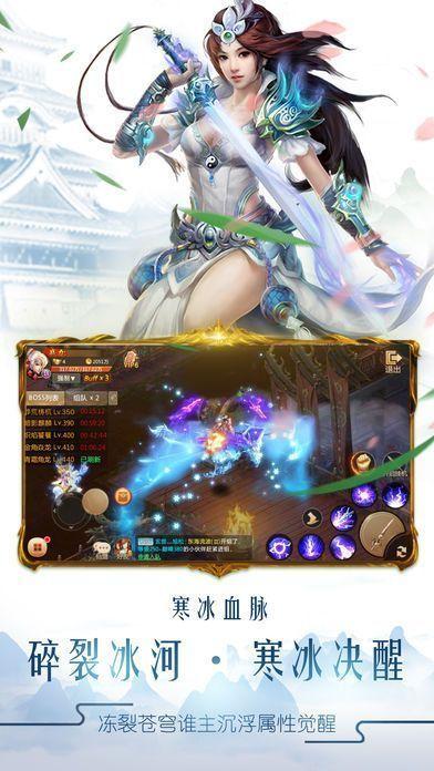剑玲珑之九州传说手游官网最新版下载图片4