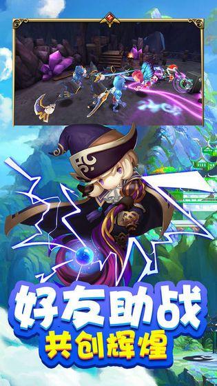 魔卡精灵BT手游变态版下载图片3