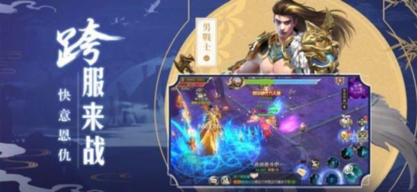 剑来飞仙手游官网正版下载图片3