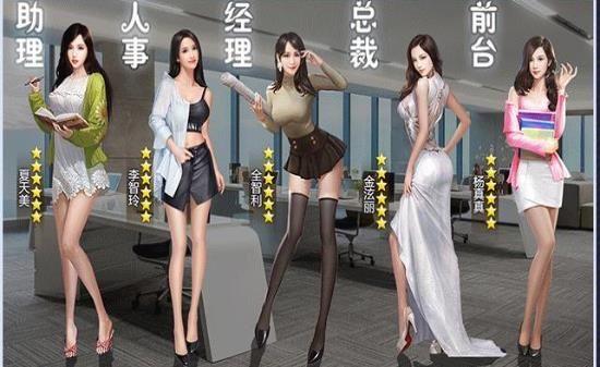 商战与美人正版手游官方网站下载图片2