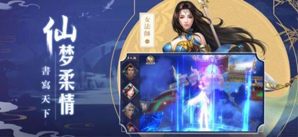 剑来飞仙手游官网正版下载图片1