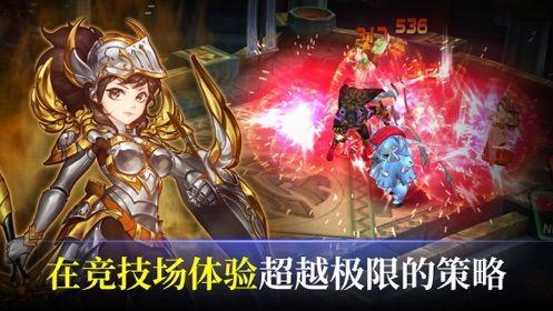 守护者骑士团手游安卓版官方下载图片3