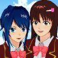 樱花校园结婚生孩子模拟器最新版下载 v1.030.9