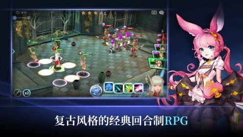 守护者骑士团手游安卓版官方下载图片4