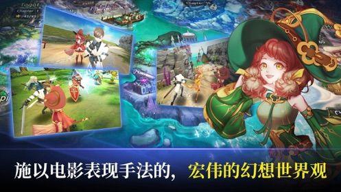 守护者骑士团手游安卓版官方下载图5:
