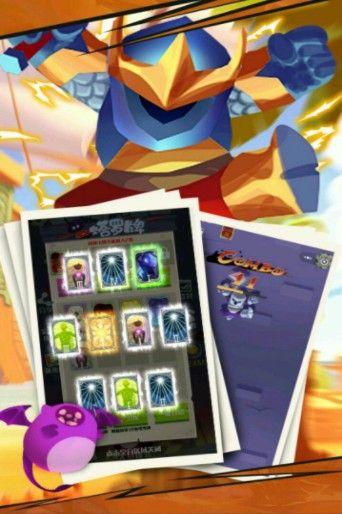 下落骑士最新版官网正版下载图片4