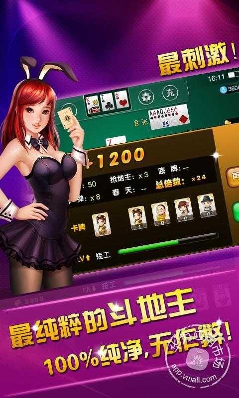 扑克先生砸金花app官方版下载图片4