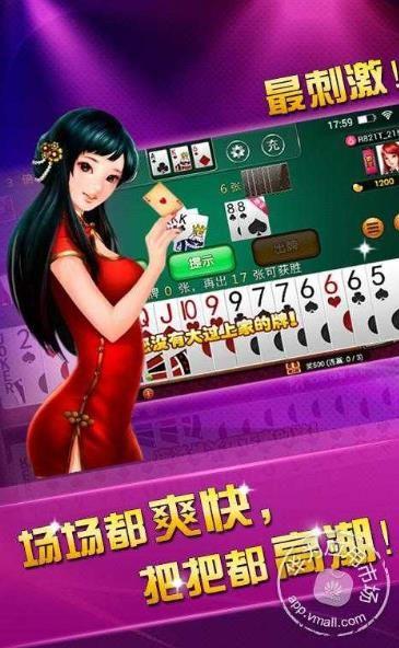 扑克先生砸金花app官方版下载图片1