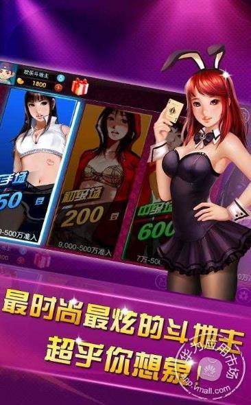 扑克先生砸金花app官方版下载图片2