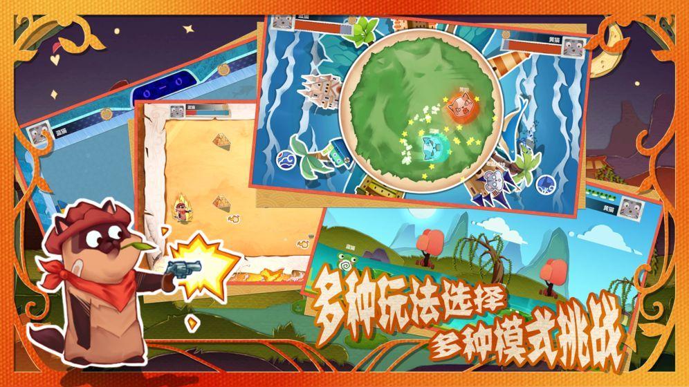 萌宠对决游戏最新完整版图片4