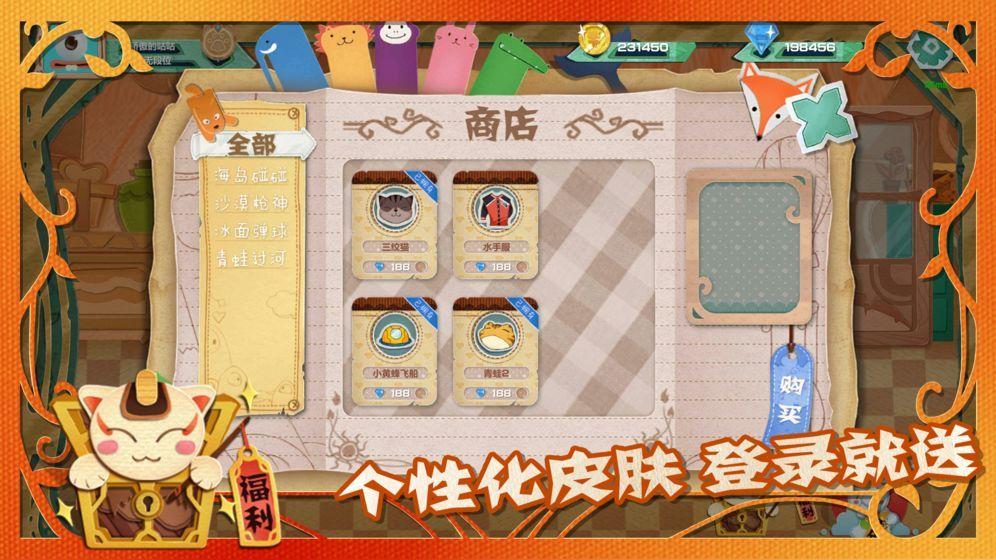 萌宠对决游戏最新完整版图片2
