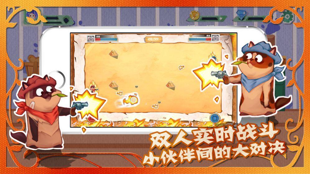 萌宠对决游戏最新完整版图5: