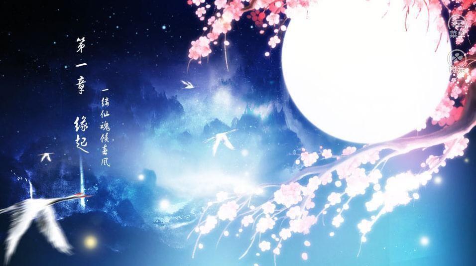 橙光修仙游戏自带金手指版下载图片3