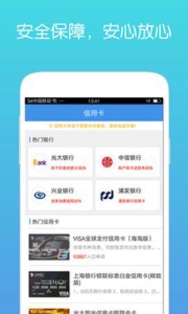 大王快花APP手机平台下载图片1