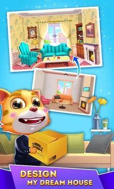 猫跑装饰家游戏官方版下载图片2