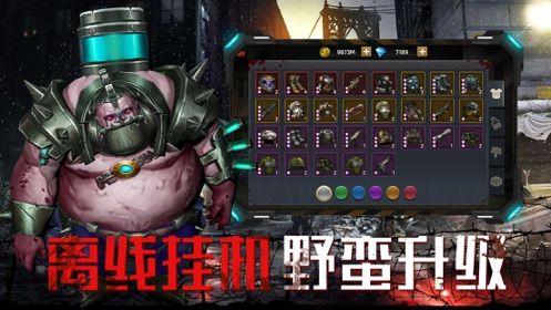重返前线黎明行动正版手游官方网站下载图片2