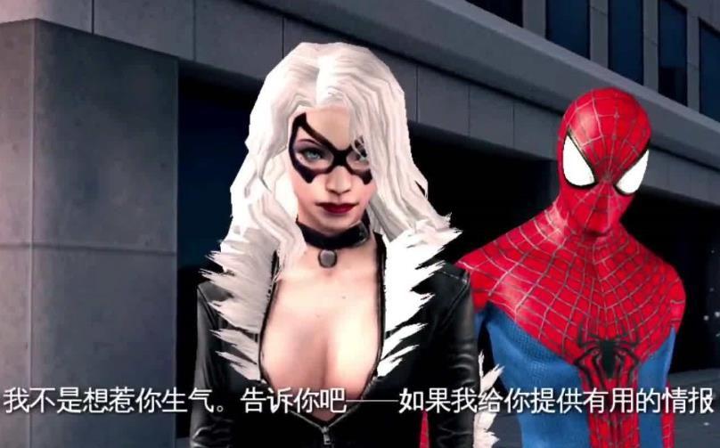 蜘蛛侠英雄远征2019手游免费中文完整版图片2