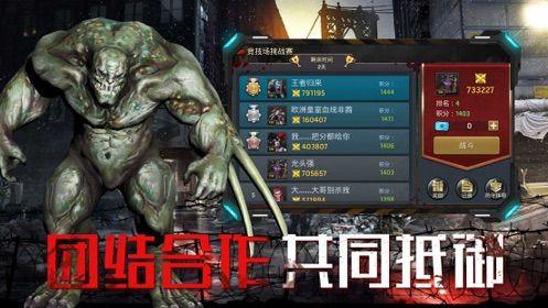 重返前线黎明行动正版手游官方网站下载图片1