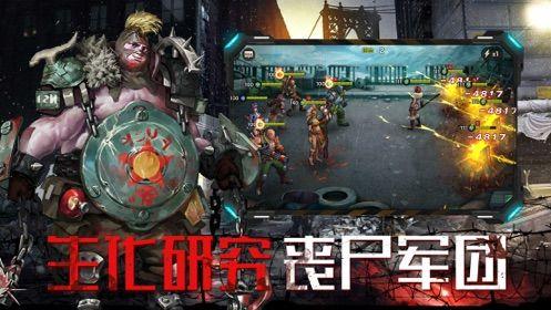 重返前线黎明行动正版手游官方网站下载图片3