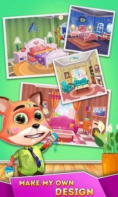 猫跑装饰家游戏官方版下载图片3