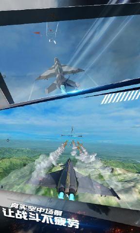模拟飞机空战游戏无限金币破解版下载图片3