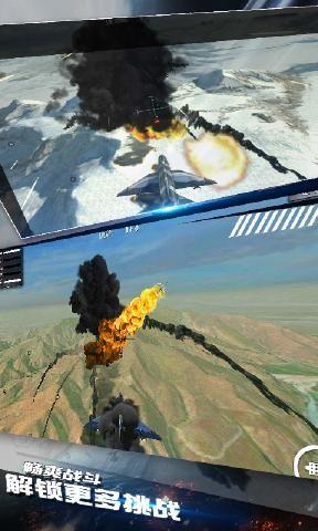 模拟飞机空战游戏无限金币破解版下载图片4
