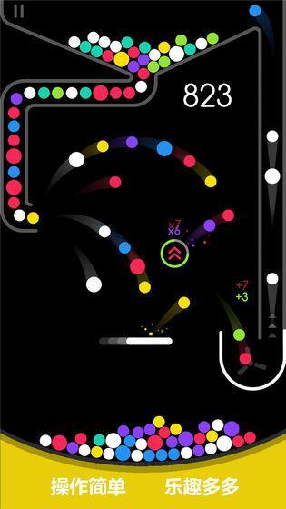 小球弹一弹游戏app破解版下载图片2