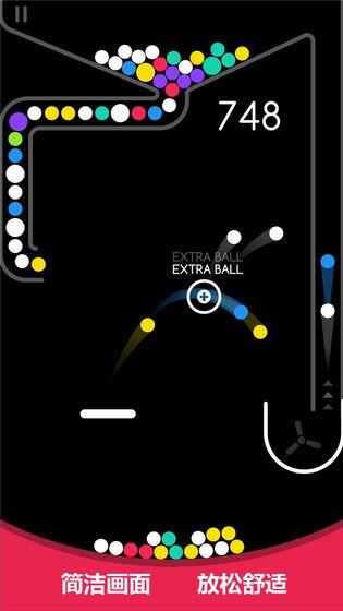 小球弹一弹游戏app破解版下载图片4