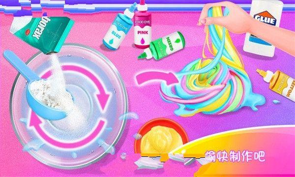 独角兽彩虹水晶泥游戏中文破解版下载图片2