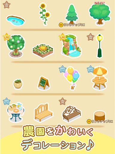 轻松熊农场游戏中文破解版图片1