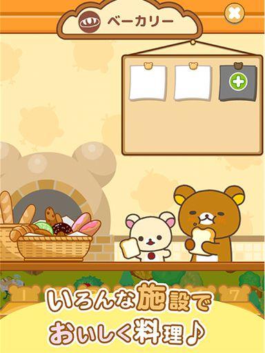 轻松熊农场游戏中文破解版图片2
