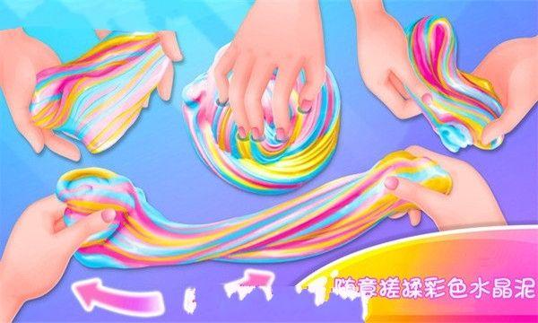独角兽彩虹水晶泥游戏中文破解版下载图片1