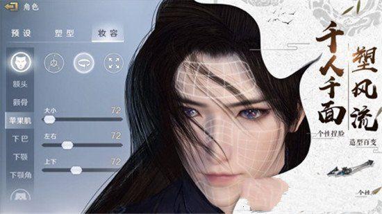 九天霸主手游安卓版下载图片3