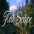 FlowScape中文汉化免费版下载 v1.0