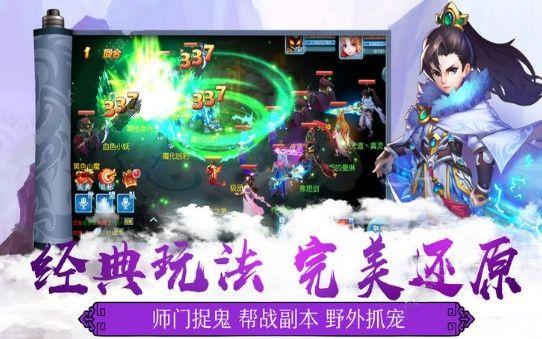 剑客帝王道手游最新版下载图片2