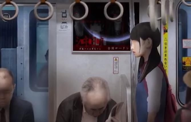 纸鱼解说开往黄泉路的死亡列车中文手机版下载图片3