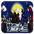 口袋妖怪梦的光点4.0无限金币大师球破解版下载