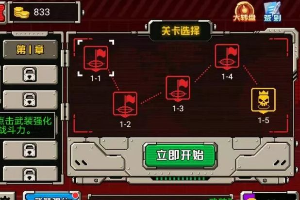 微信突击要塞小游戏手机版图片1