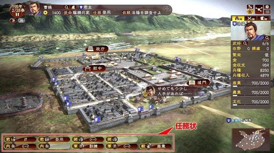 三国志战略版好玩吗 三国志战略版游戏简评[图]图片1