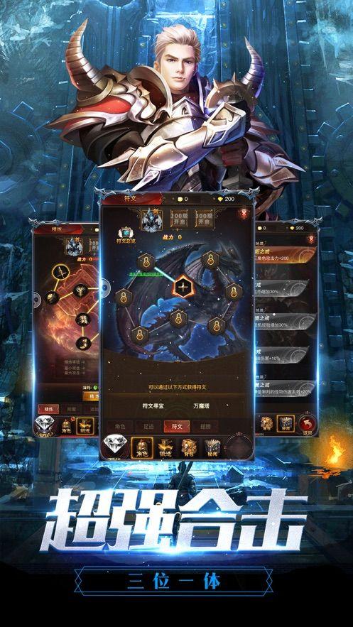 龙牙战歌游戏安卓版官方下载图片3
